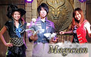 マジシャン一覧