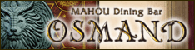 MAHOU Dining Bar OSMAND