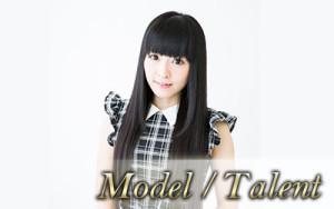 モデル・タレント一覧